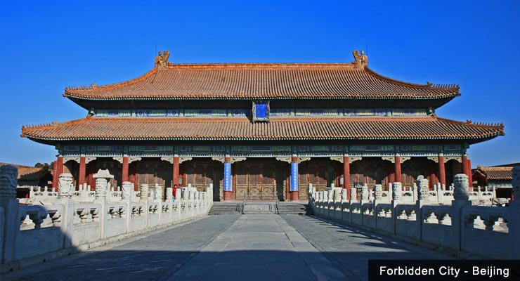 historical-forbidden-city-museum