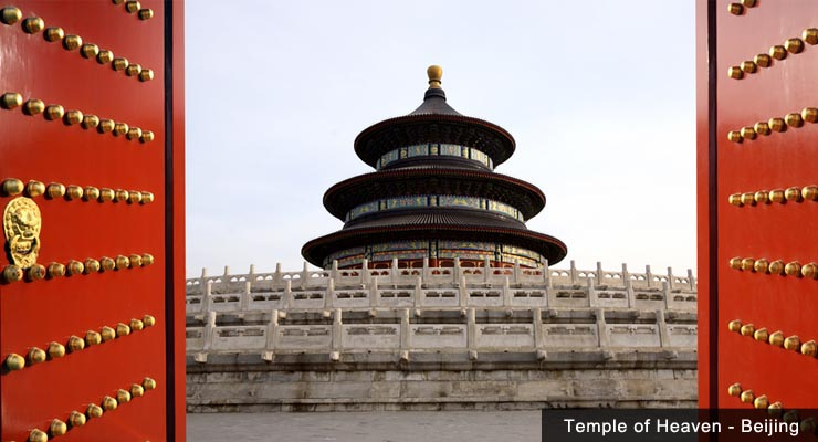 old-gate-of-temple-of-heaven