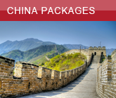 China Packages